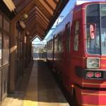 豊橋へ行き、路面電車に乗ってきました