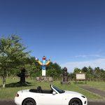 徳川家康の遺訓から夫のロードスターを自由に運転する作戦を考え直す