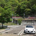 夫、ロードスターで大井川鐵道沿線を単独ドライブ_その1